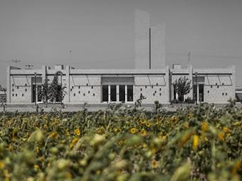 ویلا مزرعه شهرسب