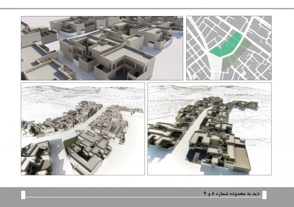 پیشنهاد الگوی شهری دوگنبدان